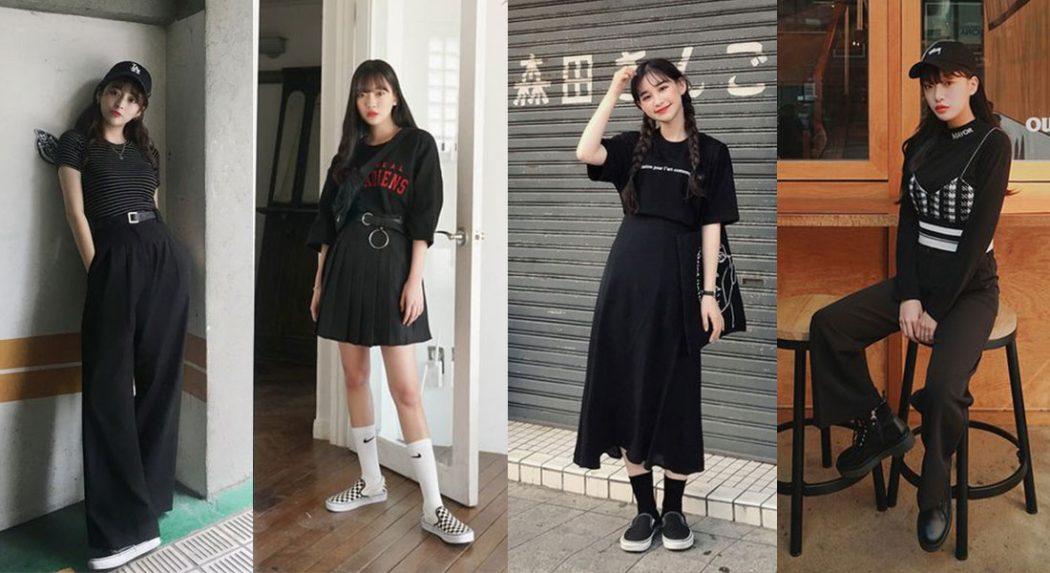 การแมทช์เสื้อผ้าโทนดำ