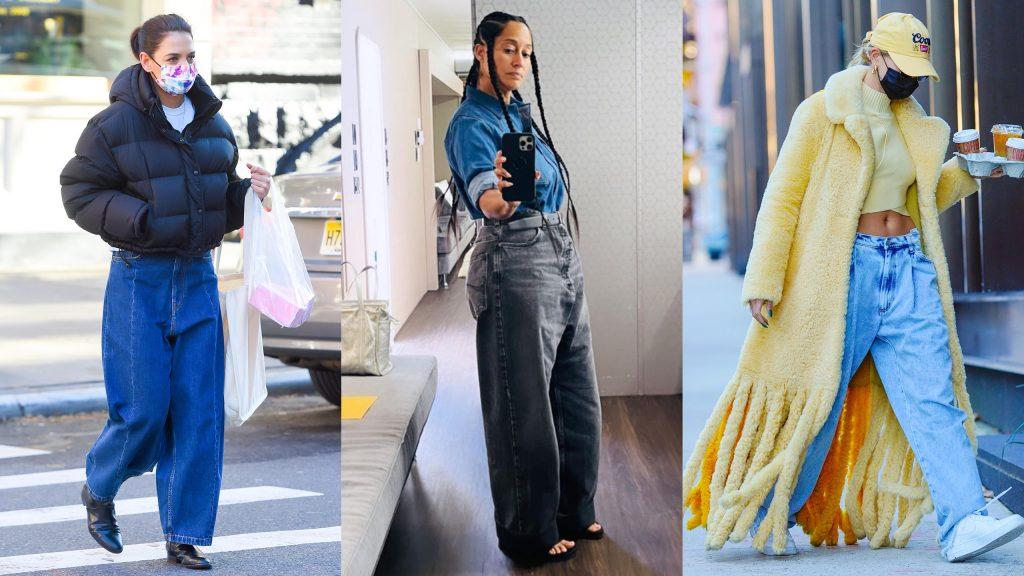 แฟชั่น กางเกงขาบาน